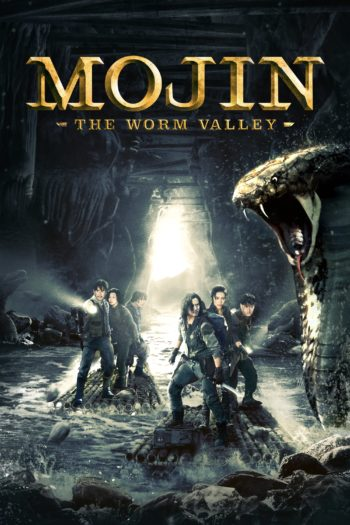 Film Mojin: The Worm Valley online