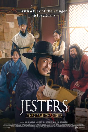 Film Jesters: The Game Changers online