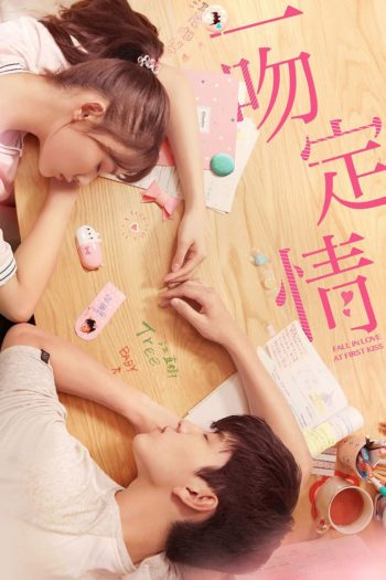 Film Fall in Love at First Kiss online