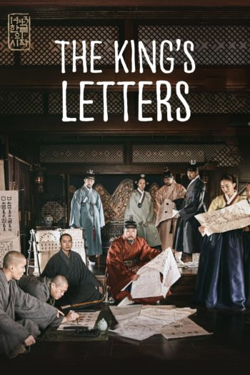 Film The King's Letters online