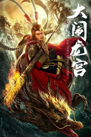 Film The Great Sage Sun Wukong online