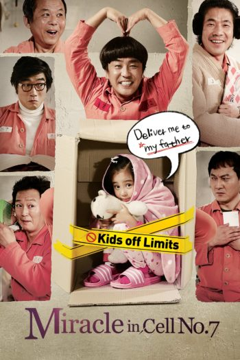 Film Miracle in Cell No. 7 online