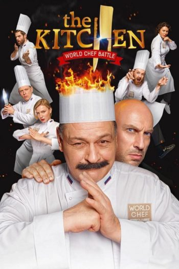 Film The Kitchen: World Chef Battle online