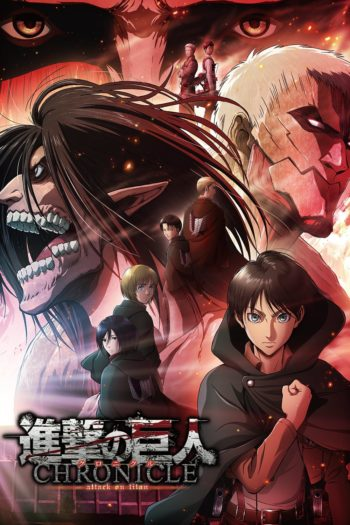 Film Attack on Titan: Chronicle online