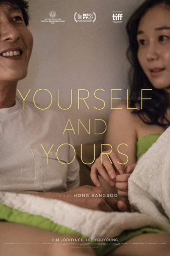 Film Yourself and Yours online