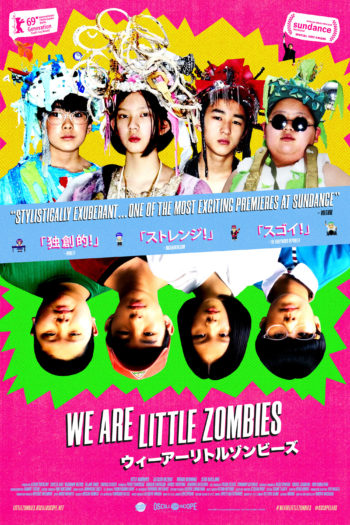 Film We Are Little Zombies online
